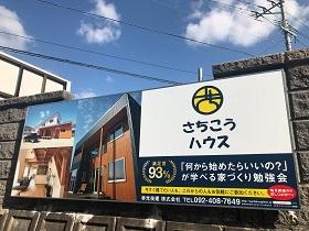 看板 (2)6.jpg