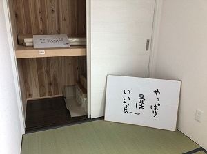 完成見学会_200127_0009.jpg