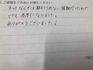 S__85647362.jpg