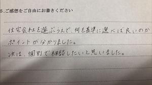 S__85647363.jpg