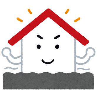 住宅保険 画像.png