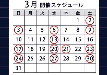 ハピスタ_表_0.jpg
